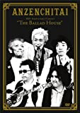 "30th Anniversary Concert ""The Ballad House"""