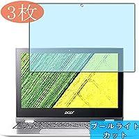 【3枚】 Sukix ブルーライトカット Acer Spin 1 SP111-32N-A14P 11.6インチ 自己修復 日本製素材 4H フィルム 保護フィルム 気泡無し 0.15mm 液晶保護 フィルム プロテクター 保護 フィルム(*非 ガラスフィルム 強化ガラス ガラス ) ブルーライト カット