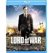 ロード・オブ・ウォー Blu-ray