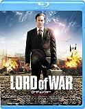 ロード・オブ・ウォー 史上最強の武器商人と呼ばれた男[Blu-ray/ブルーレイ]