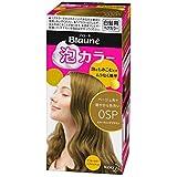 【泡タイプ】ブローネ 泡カラー 0SP スパークリングブラウン Japan