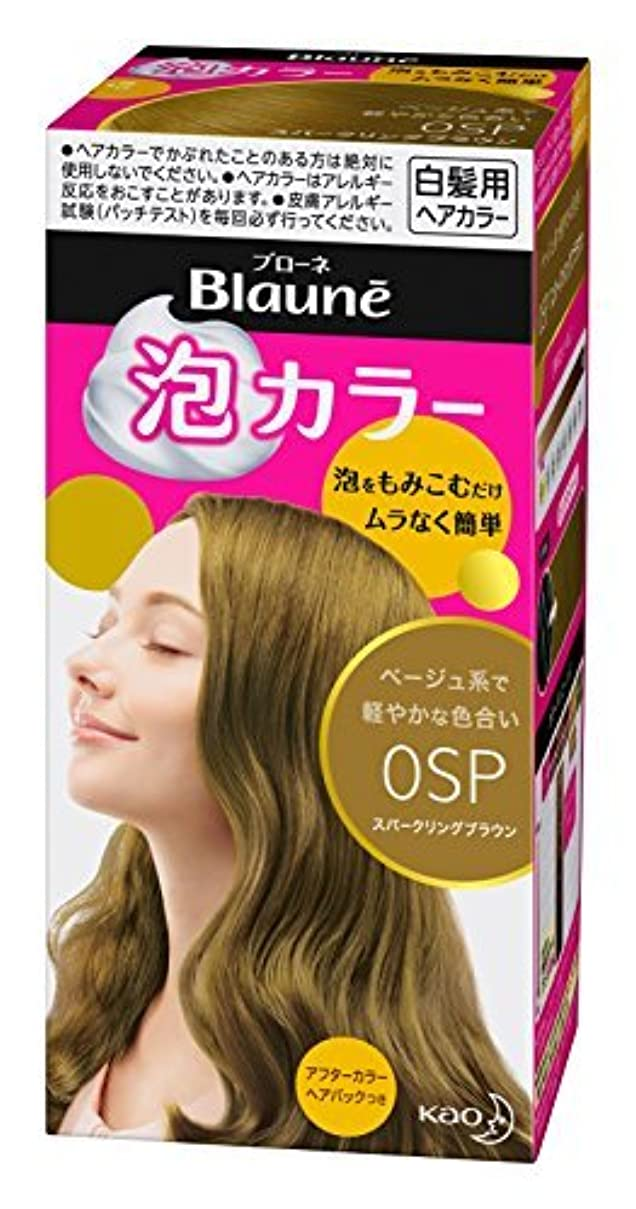 タオル液化する柔らかい【泡タイプ】ブローネ 泡カラー 0SP スパークリングブラウン Japan