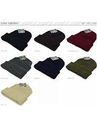 ニューヨークハット(NEW YORK HAT) [ニット帽] ニットキャップ #4648 CHUNKY CUFF(チャンキーカフ)-Olive