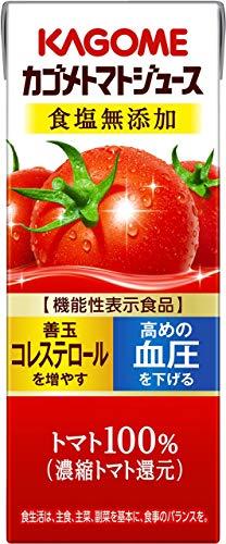 カゴメトマトジュース 食塩無添加 200ml