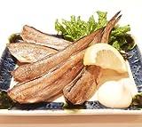 一夜干し氷下魚コマイ 1kg 北海道釧路