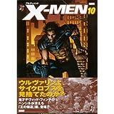 X-MEN―アルティメット (10) (アメコミ新潮)