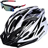 【IZUMIYA】超 軽量 自転車 用 ヘルメット 通勤 サイクリング 安心 安全カラー ヘルメット サングラス 付 (ホワイト×ブラック)