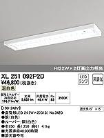 オーデリック XL251092P2D