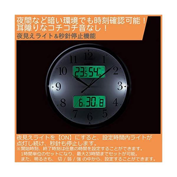 カシオ 温度・湿度計、夜見えライト付き生活環境...の紹介画像4