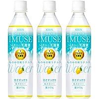 キリン iMUSE レモンと乳酸菌 500mlPET×3本