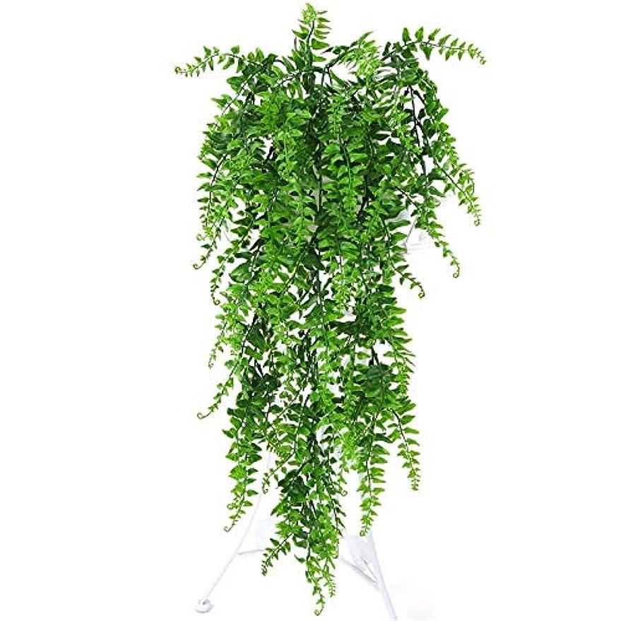モデレータ同封するエレクトロニックYHWJP 人工観葉植物 人工プラスチックペルシャファーンツリーの葉プラスチックグリーンシミュレーションプラントフェイク葉ラタンクラシックホームデコレーション