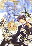 舞姫,うたかたの記,文づかい / 森 鴎外 のシリーズ情報を見る