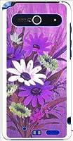 ohama ISW11F ARROWS Z アローズ ハードケース ca1094-3 花柄 Flower スマホ ケース スマートフォン カバー カスタム ジャケット au