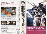 新機動戦記ガンダム W 13 [VHS]
