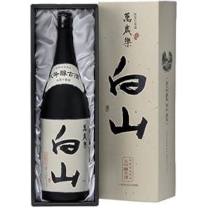萬歳楽 白山 大吟醸古酒 1800ml [石川県/辛口]