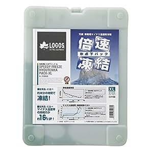 ロゴス 保冷剤 倍速凍結・氷点下パックXL 81660640
