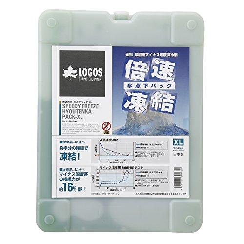 ロゴス(LOGOS)保冷剤倍速凍結長時間保冷氷点下パックXL奥行25.5cm幅19.5cm高さ3.5cm