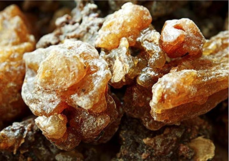 自動車銛障害者Oman ロイヤルフランキンセンスブランド認定オーガニックミルラ樹脂 (Commiphora myrrha) 1/2 lb ブラウン