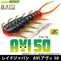 レイドジャパン アヴィ50 RAID JAPAN AVI50 020 DARKCINNAMON BLUEFLK 50