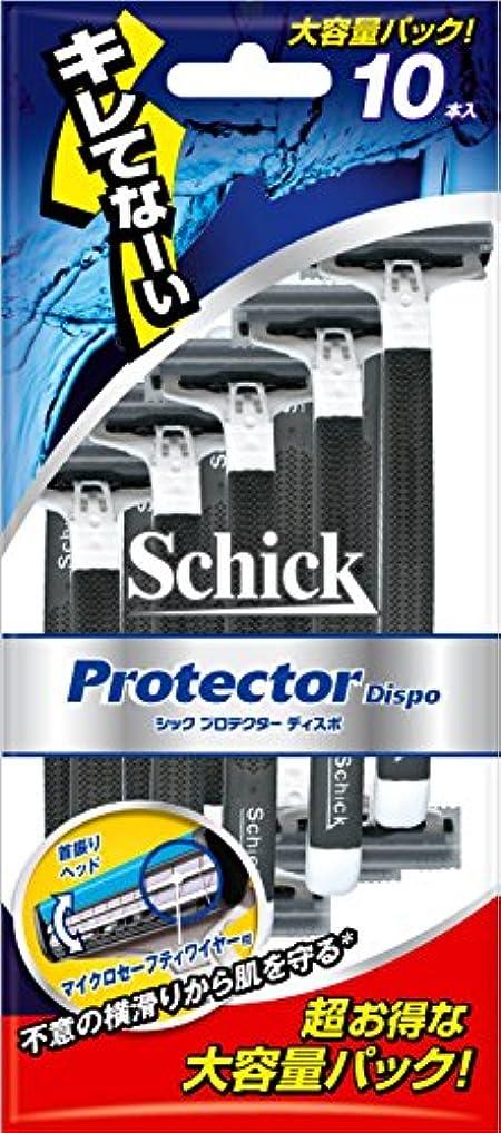 ホップ敵対的超音速シック Schick プロテクター ディスポ 使い捨て (10本入)