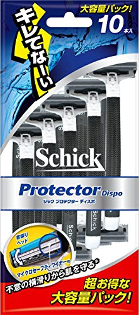 狂ったスペインストライプシック Schick プロテクター ディスポ 使い捨て (10本入)