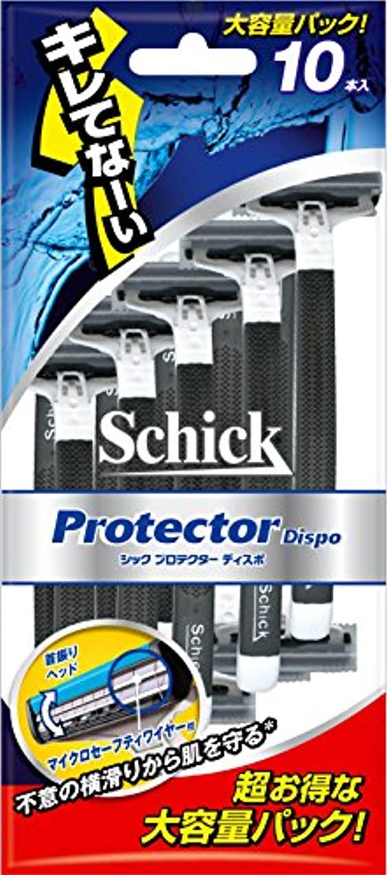 かるそっとモーターシック Schick プロテクター ディスポ 使い捨て (10本入)