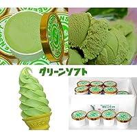 行列のできる 元祖 抹茶アイス・グリーンソフト 10個詰