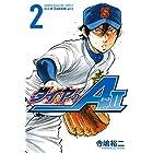 ダイヤのA act2(2) (週刊少年マガジンコミックス)