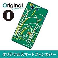 Xperia A4 SO-04G エクスペリア エースフォー ケース Xperia A4 SO-04G エクスペリア エースフォー カバー 和柄 スマホケース スマホカバー ハードケース ハードカバー case 携帯 カバー 携帯ケース SO04G-12JP087