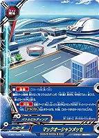 バディファイト/【パラレル】S-UB01-0054 マックオーシャンメッセ【上】