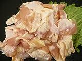 国産若鶏のムネ、肩肉(ふりそで) 業務用 2000g