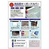 メディアカバーマーケット ドスパラ Note GALLERIA QF875MX K130220 (17.3インチ )機種用 【極薄 キーボードカバー(日本製) フリーカットタイプ】