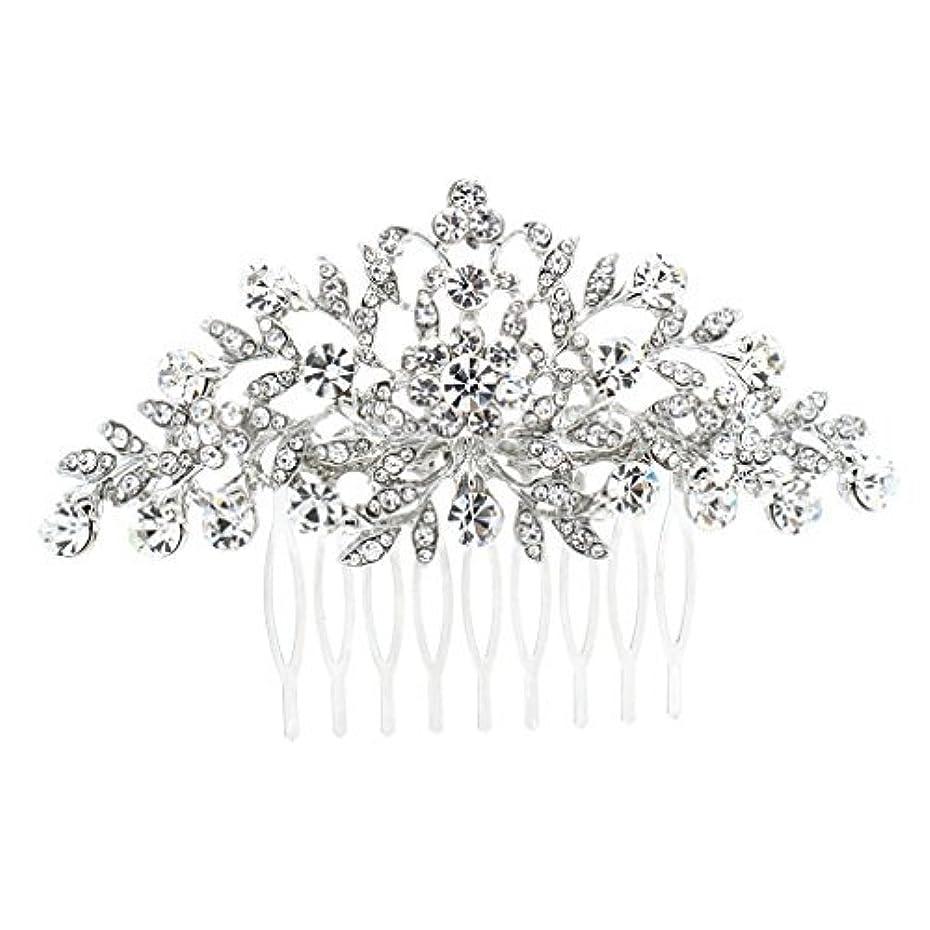 ダイエットダイエット深遠SEPBRDIALS Rhinestone Crystal Hair Comb Pins Women Wedding Hair Jewelry Accessories FA2944 (Silver) [並行輸入品]