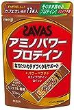 明治 ザバス アミノパワープロテイン カフェオレ風味 4.2g×11本