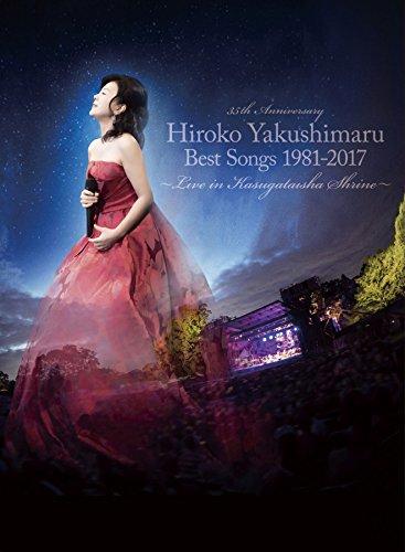 Best Songs 1981-2017〜Live in 春日大社〜 (初回限定盤A)