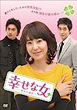 幸せな女-彼女の選択- DVD-BOX3 画像