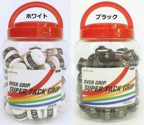 GOSEN スーパータックグリップ(60本入) OG106 オーバーグリップ ブラック