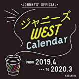 ジャニーズWEST 2019.4―2020.3 オフィシャルカレンダー (講談社カレンダー) 講談社