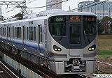 TOMIX Nゲージ 225 5000系 基本セット 92438 鉄道模型 電車
