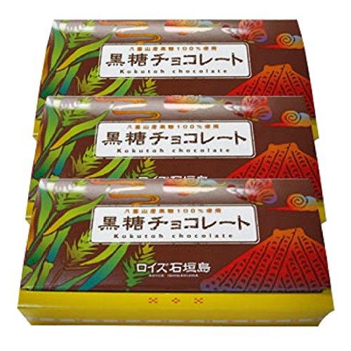 黒糖チョコレート/ロイズ石垣島 那覇空港のお土産