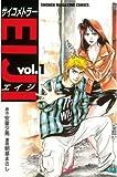 サイコメトラーEIJI(1) (週刊少年マガジンコミックス)