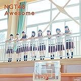 Awesome (Type-B)(DVD付)(特典:なし)