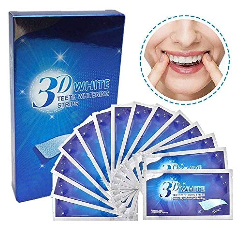 歯 美白 ホワイトニング マニキュア 歯ケア 美白歯磨き 歯のホワイトニング 歯を漂白 歯を白 ホワイトニングテープ 歯科用ホワイトストリップ 高度歯を白くする ストリップ(14枚)