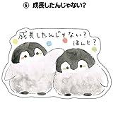 コウペンちゃん ダイカットステッカー 【 成長したんじゃない? 】