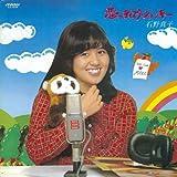 恋のディスクジョッキーMAKOIV+9(紙ジャケット仕様)