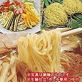 越前ふくい 冷やし中華そば(4食分)