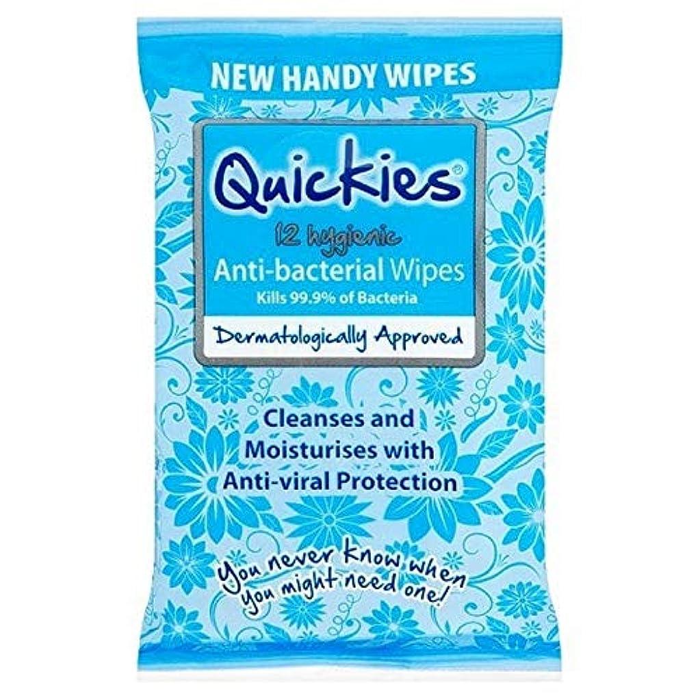キネマティクス地中海それにもかかわらず[Quickies ] 抗BacはX12をワイプ短時間セックス - Quickies Anti-Bac Wipes X12 [並行輸入品]