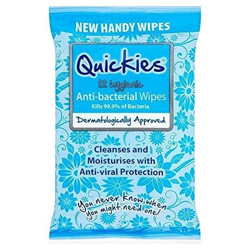 維持ボルトせっかち[Quickies ] 抗BacはX12をワイプ短時間セックス - Quickies Anti-Bac Wipes X12 [並行輸入品]