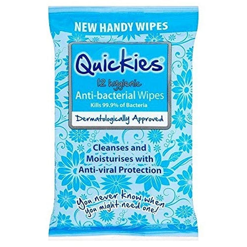 架空の間別の[Quickies ] 抗BacはX12をワイプ短時間セックス - Quickies Anti-Bac Wipes X12 [並行輸入品]