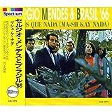 CD SERGIO MENDES & BRASIL '66 (セルジオ・メンデスとブラジル'66) マシュ・ケ・ナダ EJS-4079 パソコン・AV機器関連 CD/DVD ab1-1189603-ah [並行輸入品]